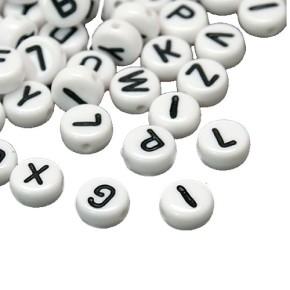 Acrylperlen, Buchstabe, Weiß/Schwarz, 7mm, Q, 1 Stück